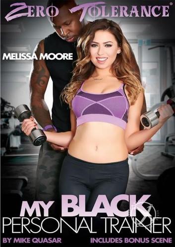 My Black Personal Trainer (2016/DVDRip)