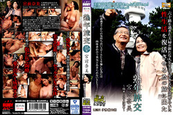 2zfty1u8vo20 CXR 063   Mature Asian Couple Desire On Hardcore AV. Nami Miyamae, Michiko Hayashi