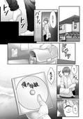 FUUSEN CLUB - INCEST COMIC   BOSHI NO SUSUME DIGITAL JAPANESE