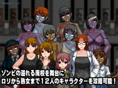 To you of Osanagokoro The Zombie Hazard Version 1.6 Jap