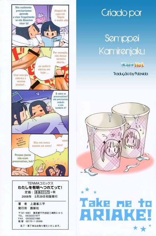 Take Me To Ariake Manga