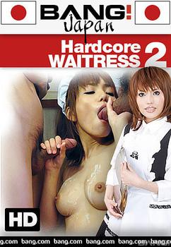 Hardcore Waitress 2 (2017)