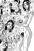 Hentai incest comic by Ozaki Akira - Koe dake de Icchau Chapter 8 - English