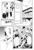 Shishiji - Kurashiki-sensei wa Hatsujouki Soushuuhen Final